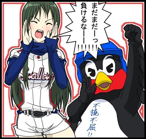 Tokyo_yakult_swallows_20111008