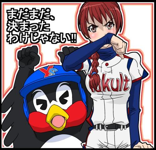 Tokyo_yakult_swallows_20111012