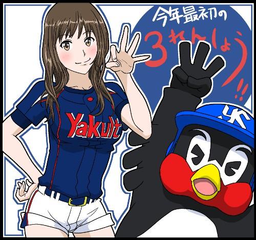 Tokyo_yakult_swallows_20130403